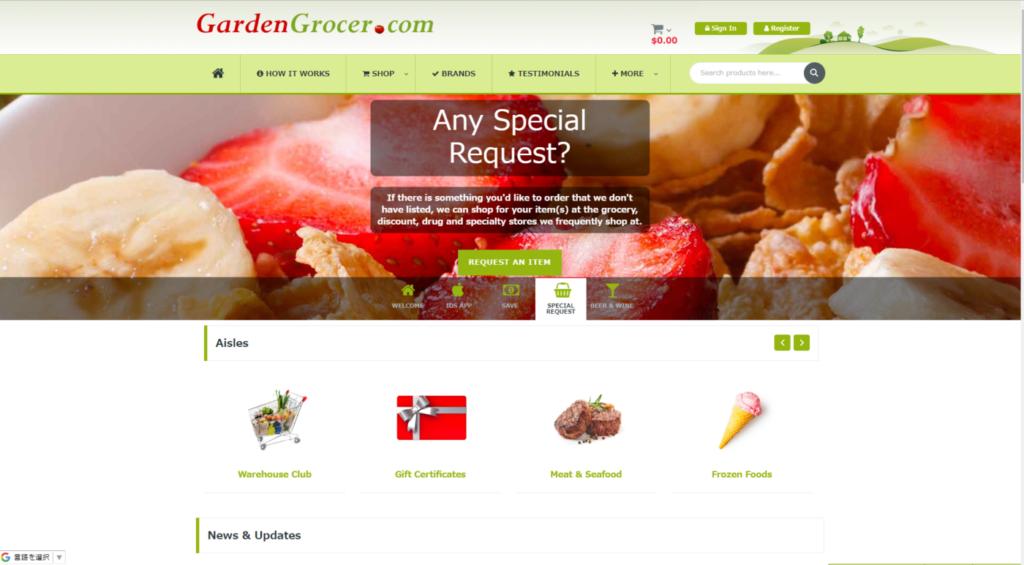 Garden Grocer